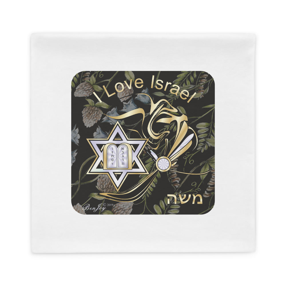 Personalized Star Of David Torch Square Pillow Case By BenJoy