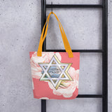Personalized Silver Star Of David Pink Tote Bag By BenJoy