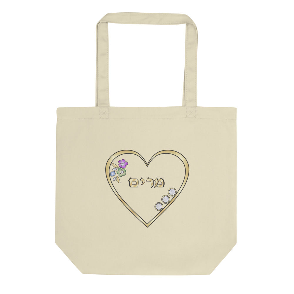 Personalized Heart Floral Eco Tote Bag