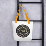 Personalized Gold Floral Accent Tote Bag By BenJoy
