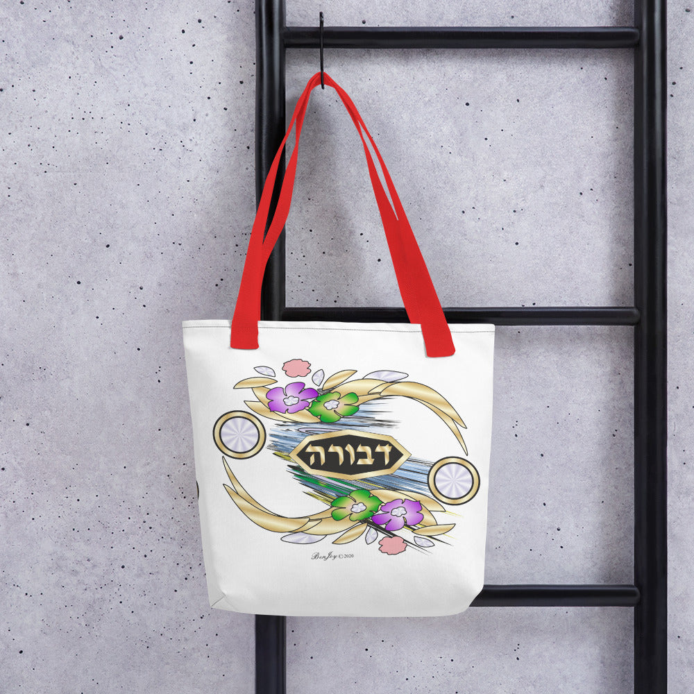 Gold Floral Personalized Tote Bag