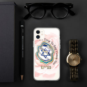 Judaica Star Of David Chai Pink iPhone Case by BenJoy