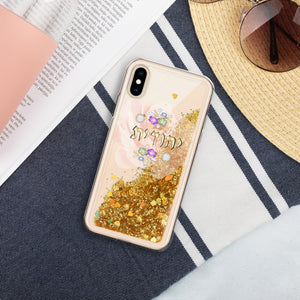 Personalized Floral Faded Rose Liquid Glitter Phone Case By BenJoy