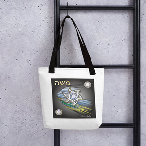 Ray Of Colors Personalized Tote Bag By BenJoy