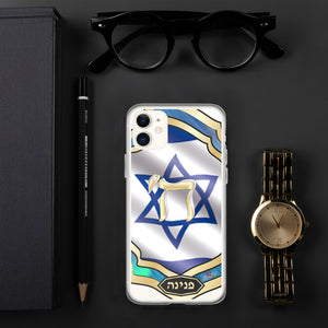 Judaica Star Of David Chai iPhone Case by BenJoy