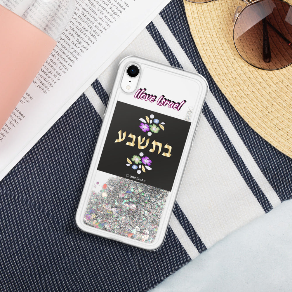 Floral Personalized Black Liquid Glitter Phone Case