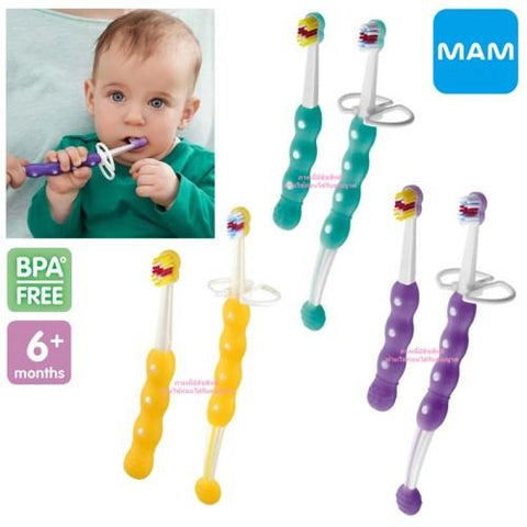 MAM Learn to Brush Set - hushabyebaby-co-uk.myshopify.com