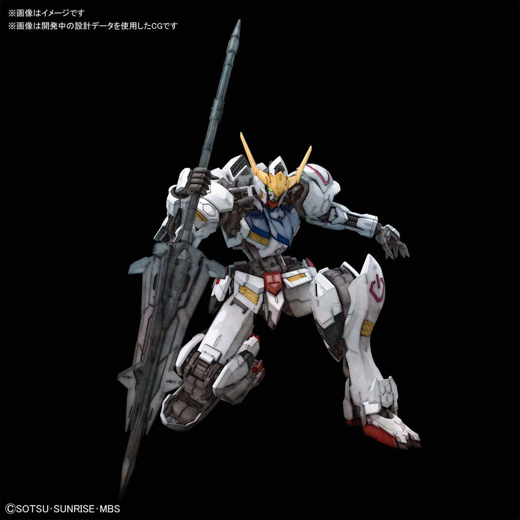 MG Barbatos Gundam