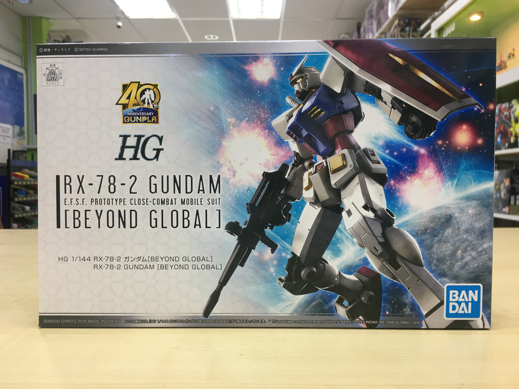 HGUC RX-78-2 Gundam [Beyond Global]