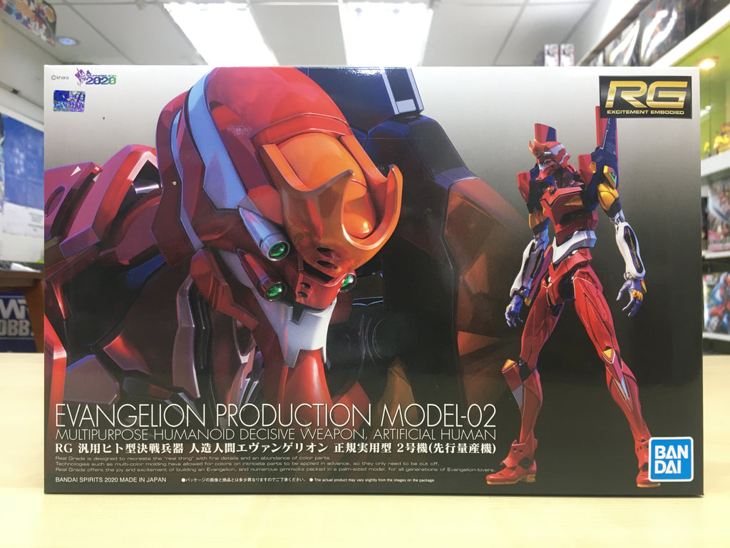 RG Artificial Human Evangelion Production Model-02