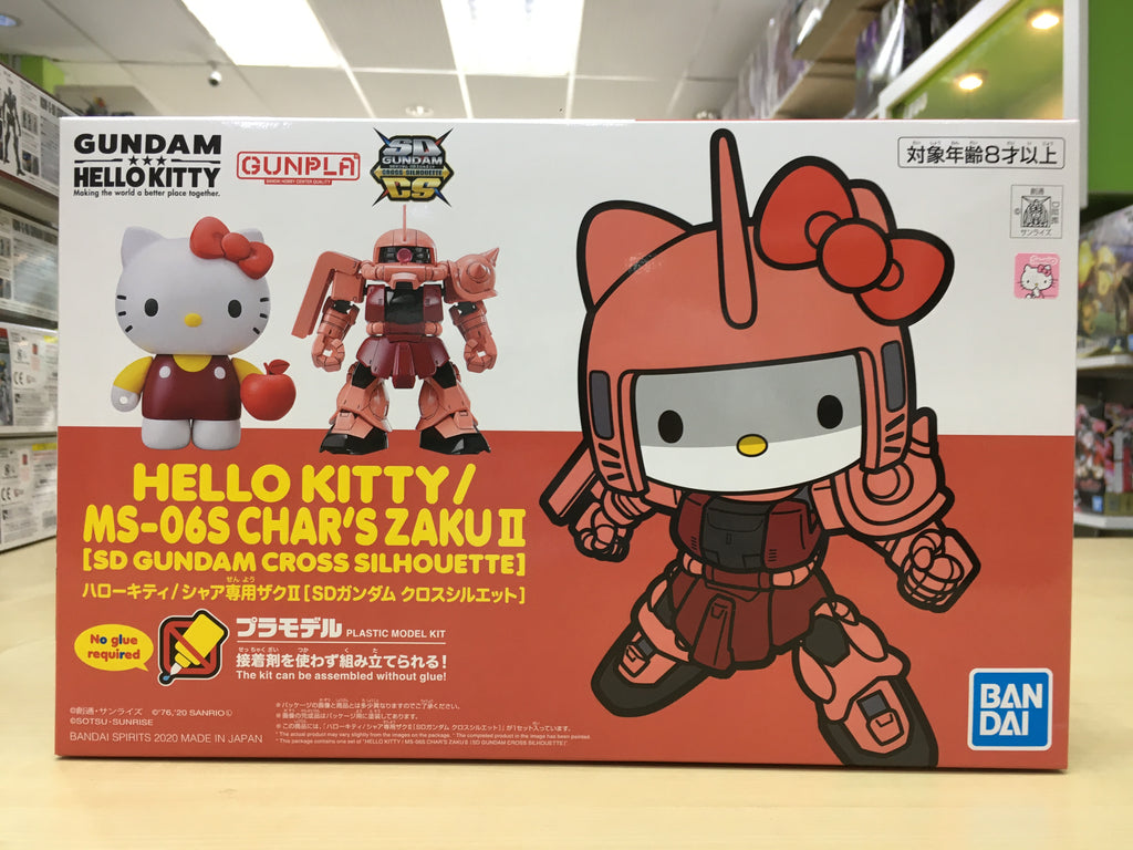 SD Gundam Cross Silhouette Hello Kitty/Zaku II Principality of ZEON Char Aznable's Mobile Suits