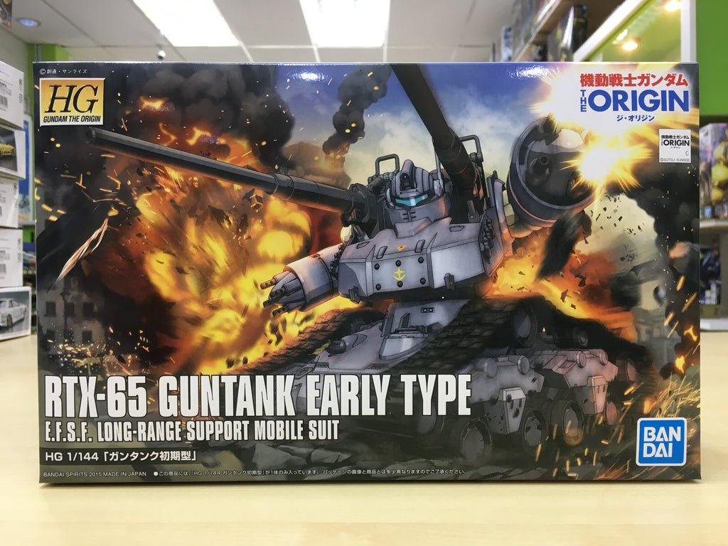 HG Guntank Early Type (The Origin)