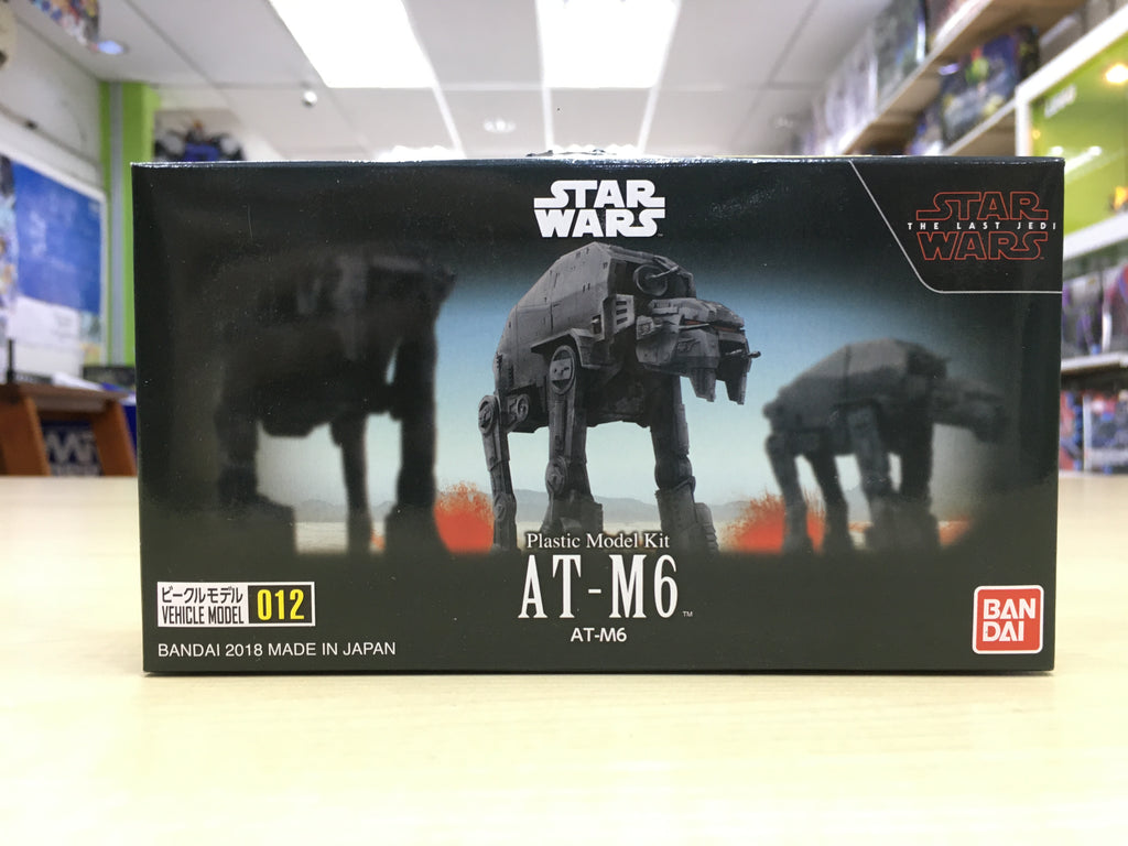 Gunpla & Star Wars Vehicle Model AT-M6 restocked