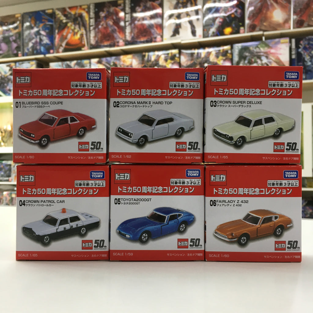 Tomica 50th Anniversary sets