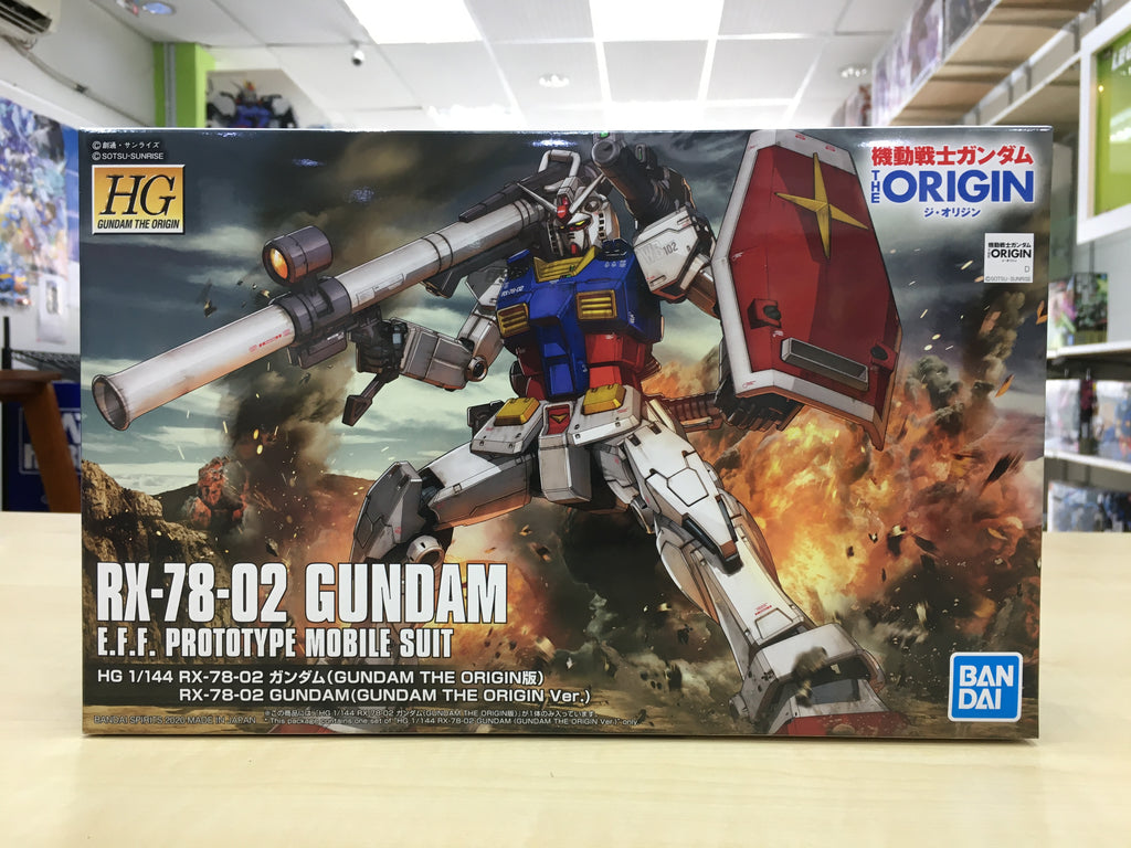 HG RX-78-02 Gundam (The Origin)