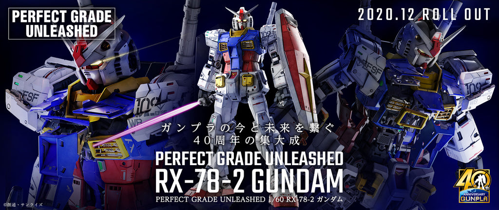 PG 1/60 Unleashed RX-78-2 Gundam