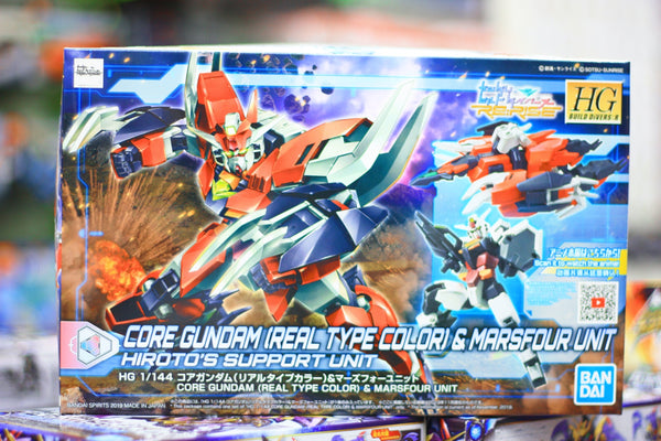 HGBD:R Core Gundam [Real Type Color] & Marsfour Unit