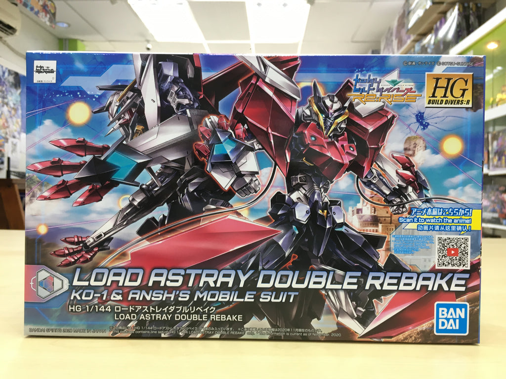 HGBD:R Load Astray Double Rebake