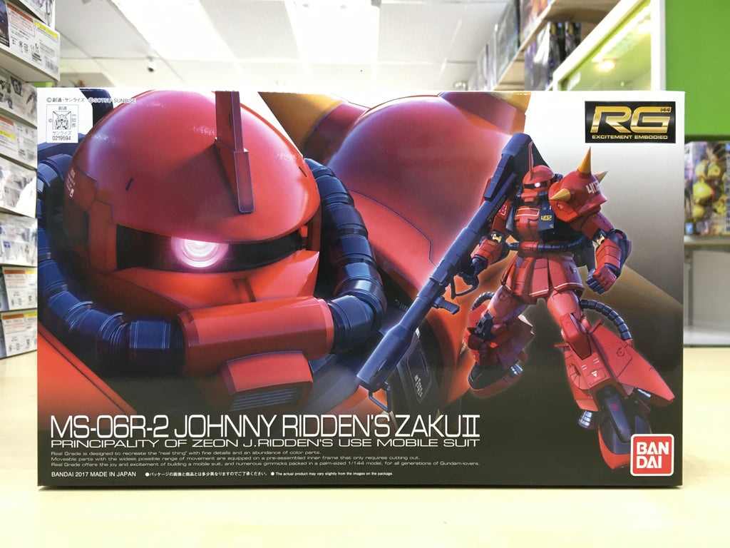 Johnny Riden's Zaku II