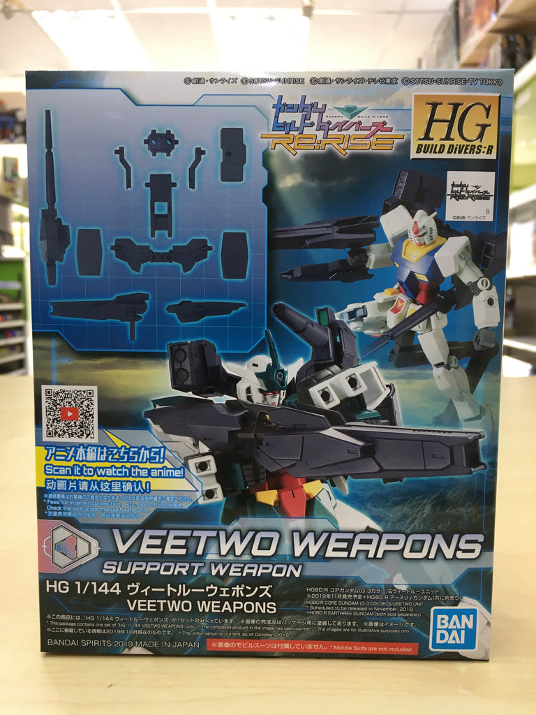 HGBD:R Veetwo Weapons