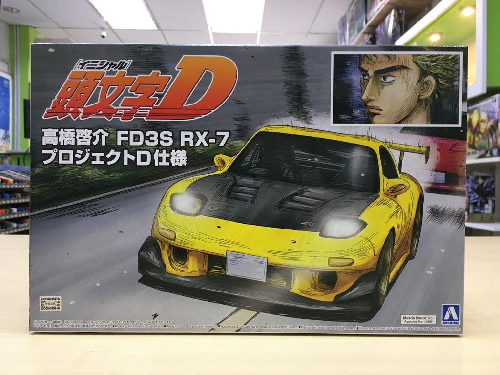 1/24 Keisuke Takahashi FD3S RX-7 Project D Specifications