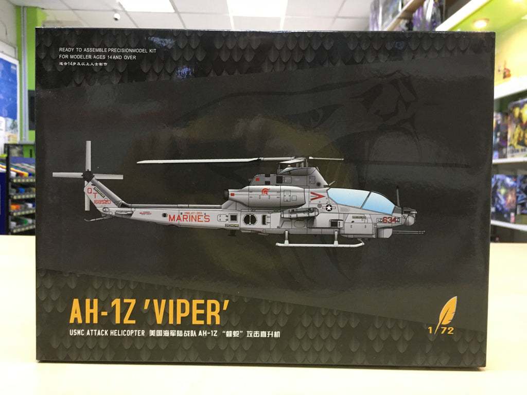 1/72 AH-1Z 'Viper' Attack Helicopter