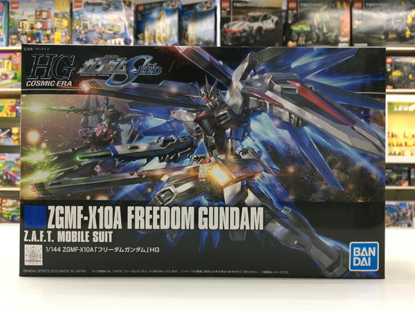 HGCE Freedom Gundam Revive Ver