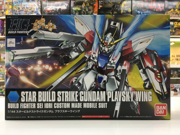 HGBF Star Build Strike Plavsky Wing