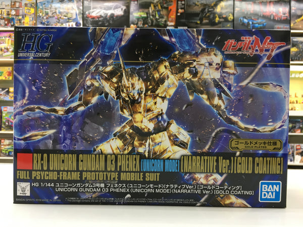 HGUC Unicorn Gundam 03 Phenex (Unicorn Mode) (Narrative Ver.) [Gold Coating]