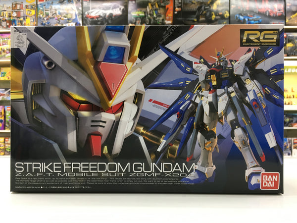 RG Strike Freedom Gundam