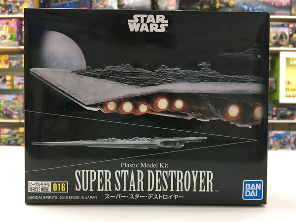 1/100000 Super Star Destroyer