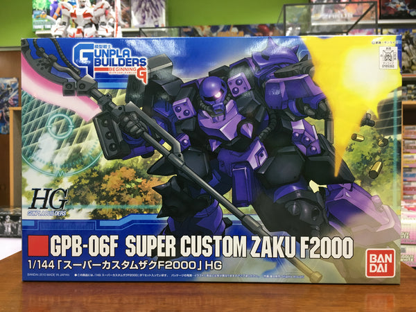 SUPER CUSTOM ZAKU F2000