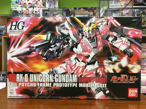 RX-O UNICORN GUNDAM (DESTROY MODE)