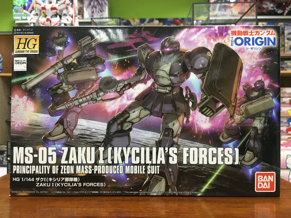 ZAKU I (KYCILIA'S FORCES)