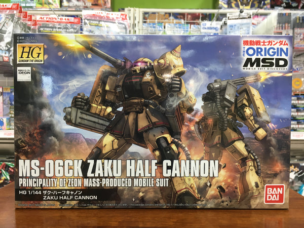 HG Zaku Half Cannon (The Origin)