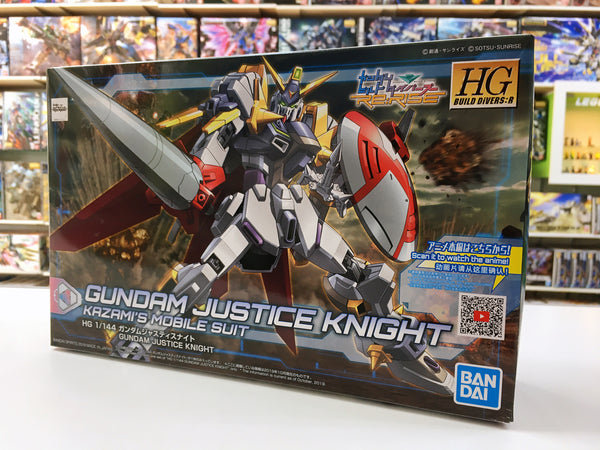 HGBD:R Justice Knight