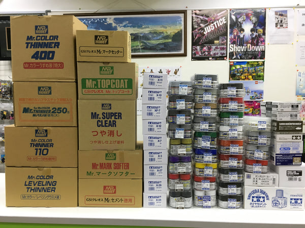 DeToyz's Mr Color and Tamiya model paint & accessories restock
