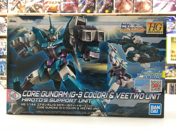 HGBD:R Core Gundam (G3 Color) & Veetwo Unit