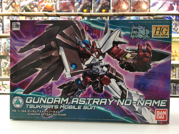 HGBD Astray Gundam No Name