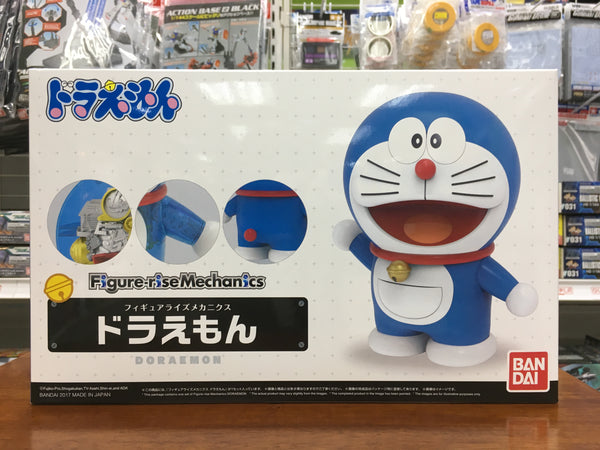 Bandai Figure-Rise Mechanics Doraemon