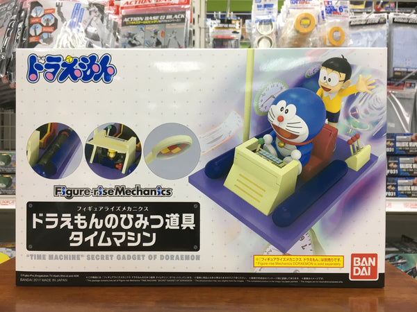 "Bandai Figure-Rise Mechanics ""Time Machine"" Secret Gadget of Doraemon"