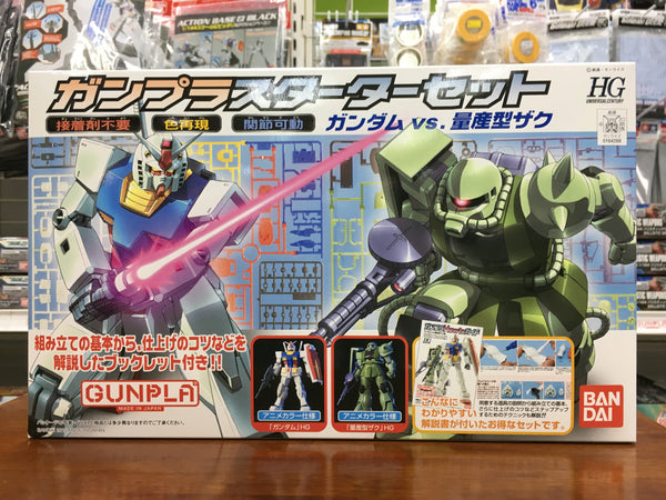HGUC Gundam Starter Set vol 2