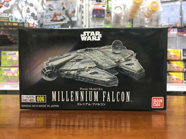Bandai Star Wars Vehicle Model kit Millennium Falcon