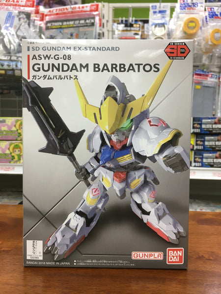 SD Ex Standard Barbatos