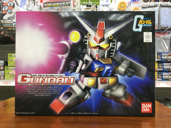 BB329 RX-78-2 Gundam (Animation Color)