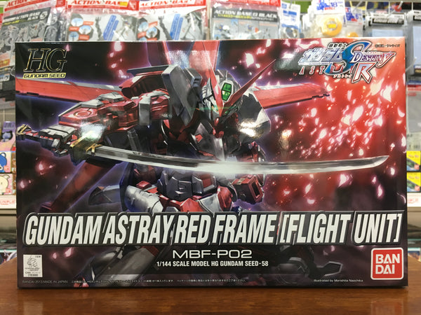 HG Gundam Astray Red Frame [Flight Unit]