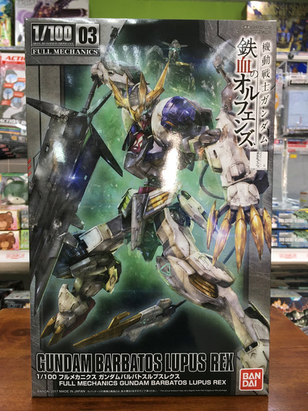 NG 1/100 Barbatos Lupus Rex