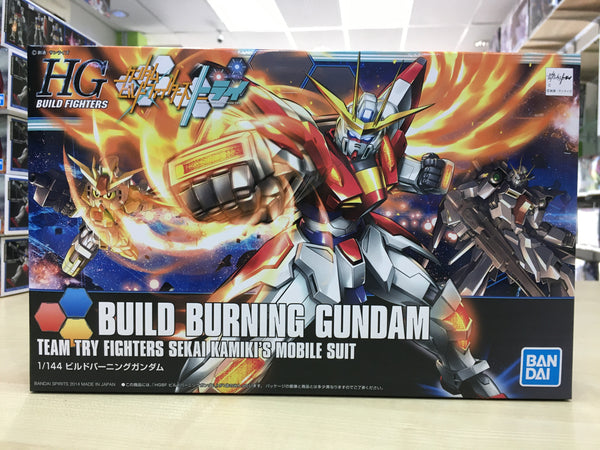 HGBF Build Burning Gundam