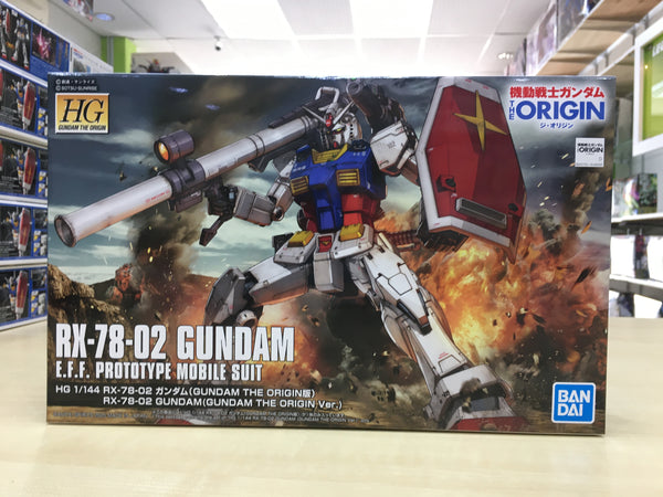 HG Gundam RX-78-02 The Origin