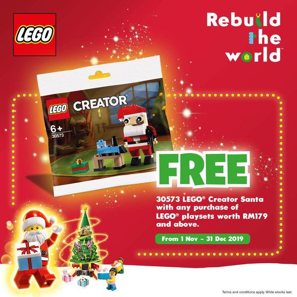 LEGO GWP Campaign for Christmas